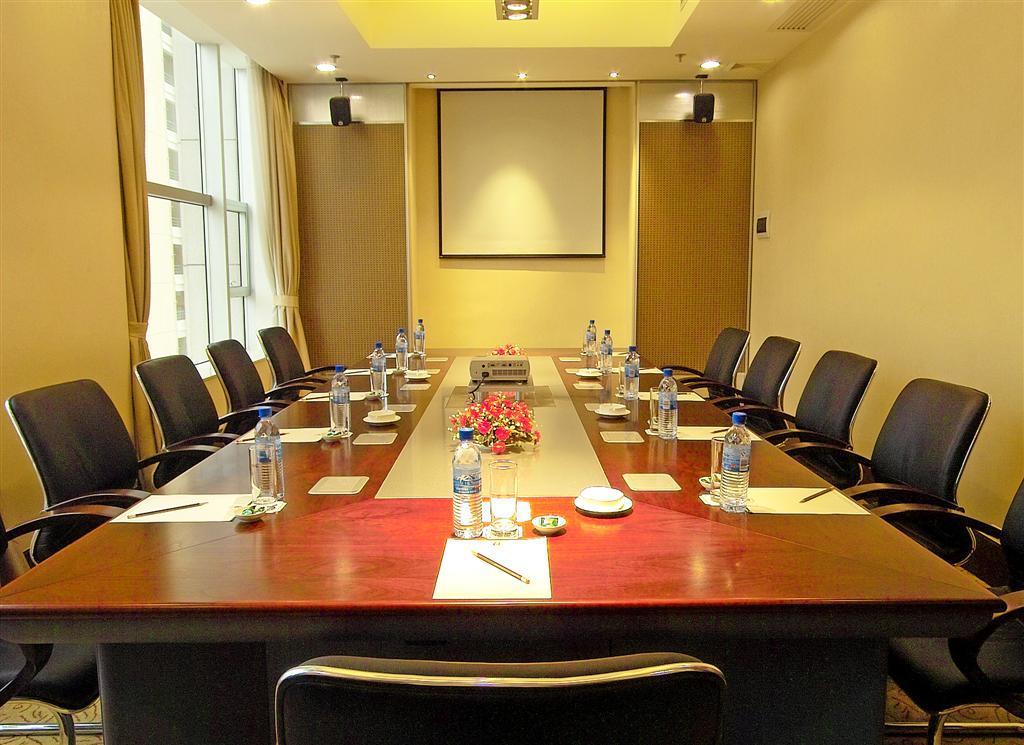 会议室扩音系统 会议厅专业音响设备方案